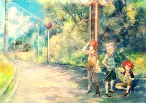 Обои Трое ребят из аниме «Одиннадцать Молний» на просёлочной дороге (SEASONS Color illustration book on 3TOP Inazuma Eleven fanbook 2011.7.17 oninekoya)