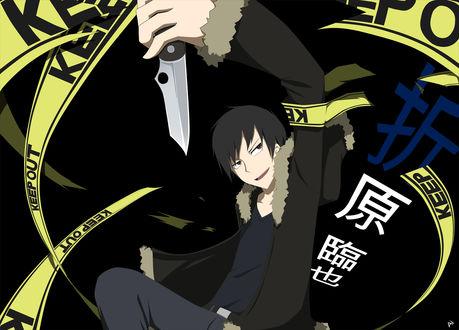Обои Изая Орихара / Izaya Orihara из аниме Дюрарара!! / Durarara!! перерезает ножом жёлтые ленты
