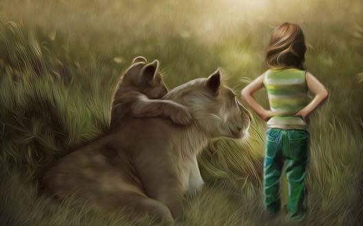 Обои Девочка стоит в поле рядом с львицей и львенком и смотрит куда-то вдаль