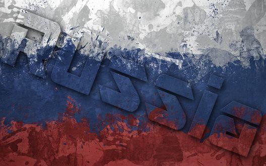 Обои Грубая стена, окрашенная в цвета российского флага (RUSSIA / РОССИЯ)