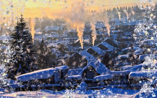 Обои Морозное утро в деревне. Над крышами деревянных домов  поднимается дымок от топящихся печей