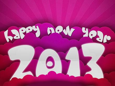 Обои Надпись Happy New Year / Счастливого Нового Года 2013 в розово-фиолетовых облаках