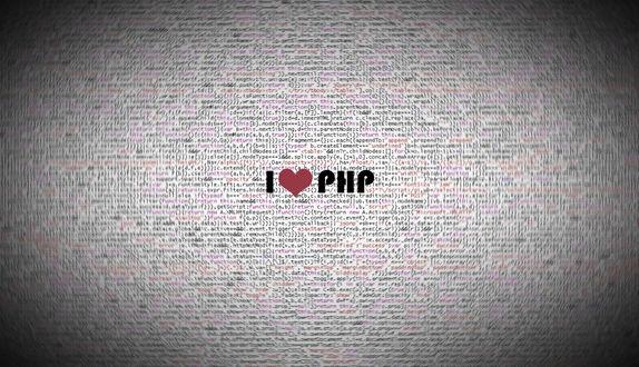 Обои Исходный код сайта написанного на языке PHP. Надпись в центре I ♥ PHP (Я люблю PHP)