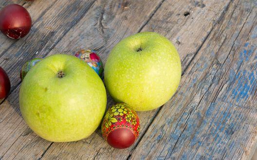 Обои Пасхальные яйца рядом с зелеными яблоками