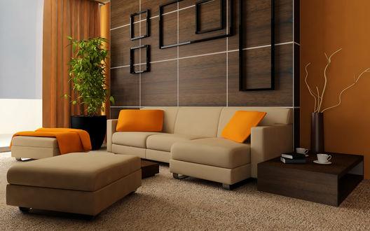 Обои Стильный интерьер гостиной в кофейно-оранжевых тонах