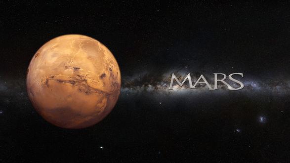Обои Планета Марс в космосе (Mars / Марс)