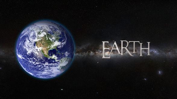 Обои Планета Земля в космосе (Earth / Земля)