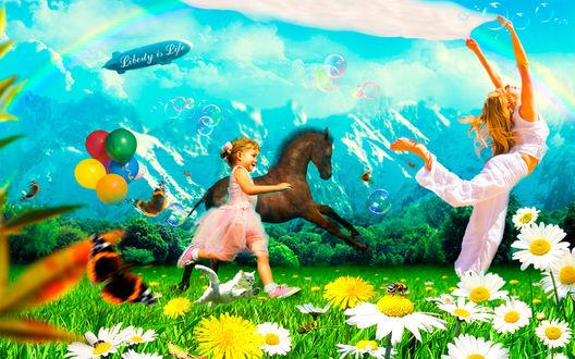 Обои Маленькая девочка с влздушными шариками бежит рядом с жеребенком и с девушкой, рядом расут белый ромашки, над которыми сидят бабочки (Liberty is Life / Свобода Жизнь)