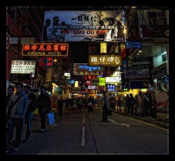 Обои Ночная улочка Гонконга / Hong Kong