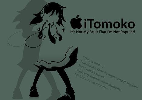 Обои Томоко Куроки / Tomoko Kuroki из аниме Не моя вина, что я не популярна! / Watashi ga Motenai no wa Dou Kangaete mo Omaera ga Warui! (WataMote)