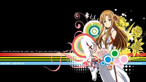 Обои Yuuki Аsuna / Юки Асуна с цветами на черном фоне с разноцветными полосами