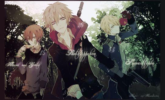 Обои Три парня с печенькой, пистолетом и яблоком