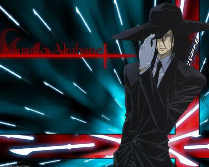 Обои Kurudo Akabane / Курудо Акабане из аниме Getbackers / Агенство по возврату утраченного