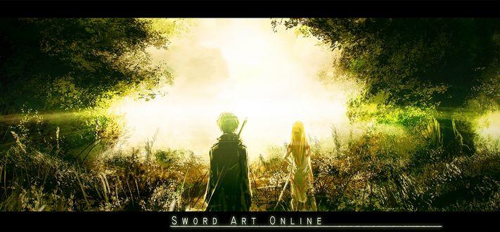 Обои Юки Асуна / Yuuki Asuna и Киригая Казуто / Kirigaya Kazuto из аниме Мастера меча онлайн / Sword Art Online
