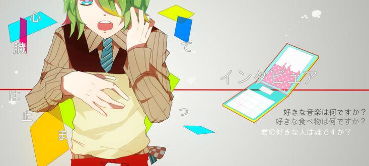 Обои Парень с зелеными волосами вокруг которого летают геометрические фигуры, арт мангаки Kotoke
