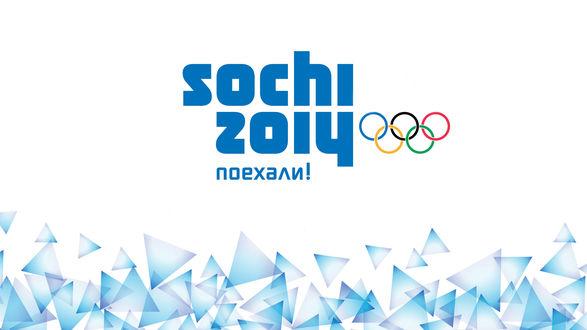 Обои Логотип Олимпийских игр в Сочи (Сочи 2014 / Sochi 2014, поехали!)