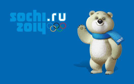 Обои Олимпийский мишка в синем шарфе с эмблемой олимпийский игр в Сочи 2014 / Sochi 2014 машет рукой