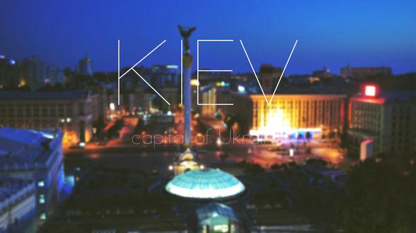 Обои Главная площадь Киева - Площадь Независимости в сумерках, Украина, Киев / Ukraine, Kiev (Kiev - capital of Ukraine / Киев - столица Украины)