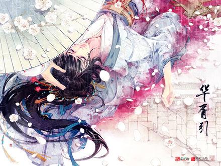 Обои Гейша в кимоно лежит в луже крови под дождем с оподающими лепестками сакуры