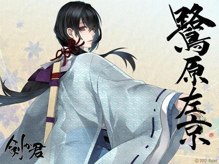 Обои Sagihara Sakyou / Сагихара Сакеу из визуальной новеллы Ken ga Kimi / Кен га Кими, Rejet