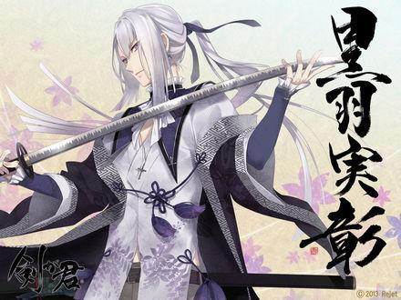 Обои Kuroba Saneaki / Куроба Санеаки с катаной из визуальной новеллы Ken ga Kimi / Кен га Кими, Rejet