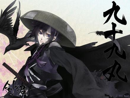 Обои Tsuzuramaru / Тсузурамару, рядом с которым пролетает черный ворон из визуальной новеллы Ken ga Kimi / Кен га Кими, Rejet
