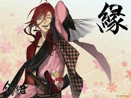Обои Enishi / Ениши из визуальной новеллы Ken ga Kimi / Кен га Кими, Rejet