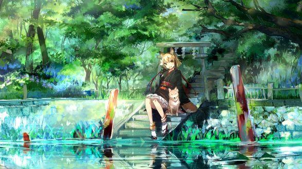 Обои Неко-девушка с собакой сидят на ступеньках, уходящих в воду