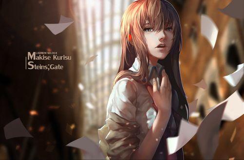 Обои Kurisu Makise / Курису Макисэ из аниме Steins;Gate / Врата Штейна, среди листков бумаги