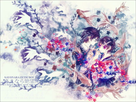 Обои Fuura Kafuka / Фуура Кафка и Itoshiki Nozomu / Итосики Нодзому из аниме Sayonara Zetsubou Sensei / Прощай, унылый учитель, art by Liar Hatter (Dont forget the time spent with us if please. If you wish, I can even dying / Не забывай время, проведенное с нами, пожалуйста. Если ты пожелаешь, я могу даже умереть)