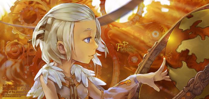 Обои Девушка и глобус, автор El-zheng