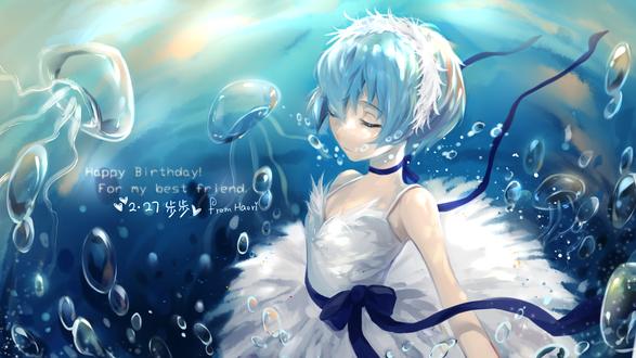 Обои Рей Аянами / Rei Ayanami из аниме Евангелион / Evangelion, автор Tagme (Happy birthday! For my best friend, from Haori / С днем рождения! Для моего лучшего друга, от Хаори)
