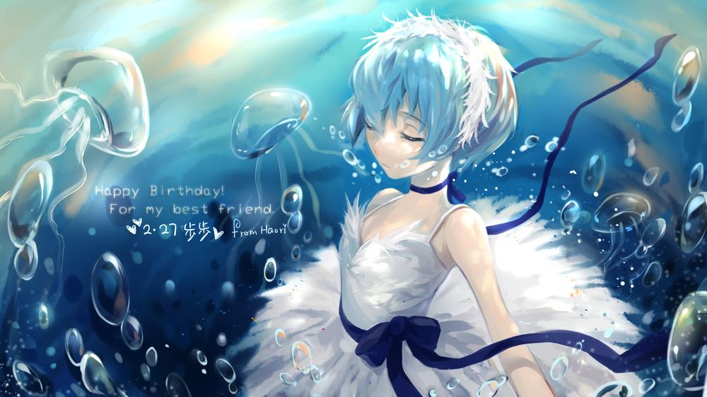 Обои для рабочего стола Рей Аянами / Rei Ayanami из аниме Евангелион / Evangelion, автор Tagme (Happy birthday! For my best friend, from Haori / С днем рождения! Для моего лучшего друга, от Хаори)
