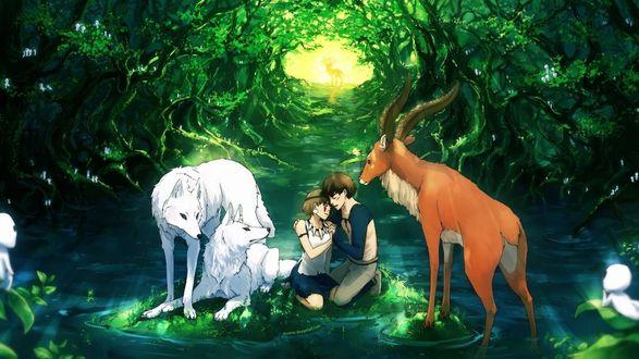 Обои Парень с девушкой сидят, обняв друг друга, рядом с ними волки и горный козел, вдалеке стоит олень
