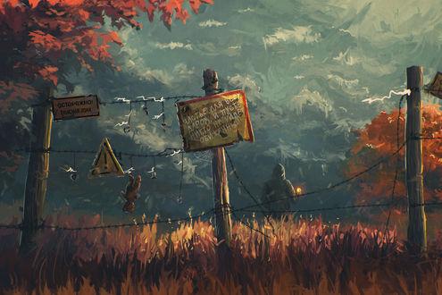 Обои Человек со светящимся шаром в руке стоит в траве (опасная зона, счастье для всех даром и пусть никто не уйдет обиженным), художник Артем Артяков (sylar113)