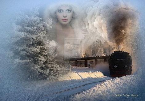 Обои Паровоз с дымящейся трубой, прицепленными пассажирскими вагонами, идущий по железнодорожному полотну среди заснеженного поля с растущими деревьями на фоне силуэта миловидной девушки, , автор Lady Judina
