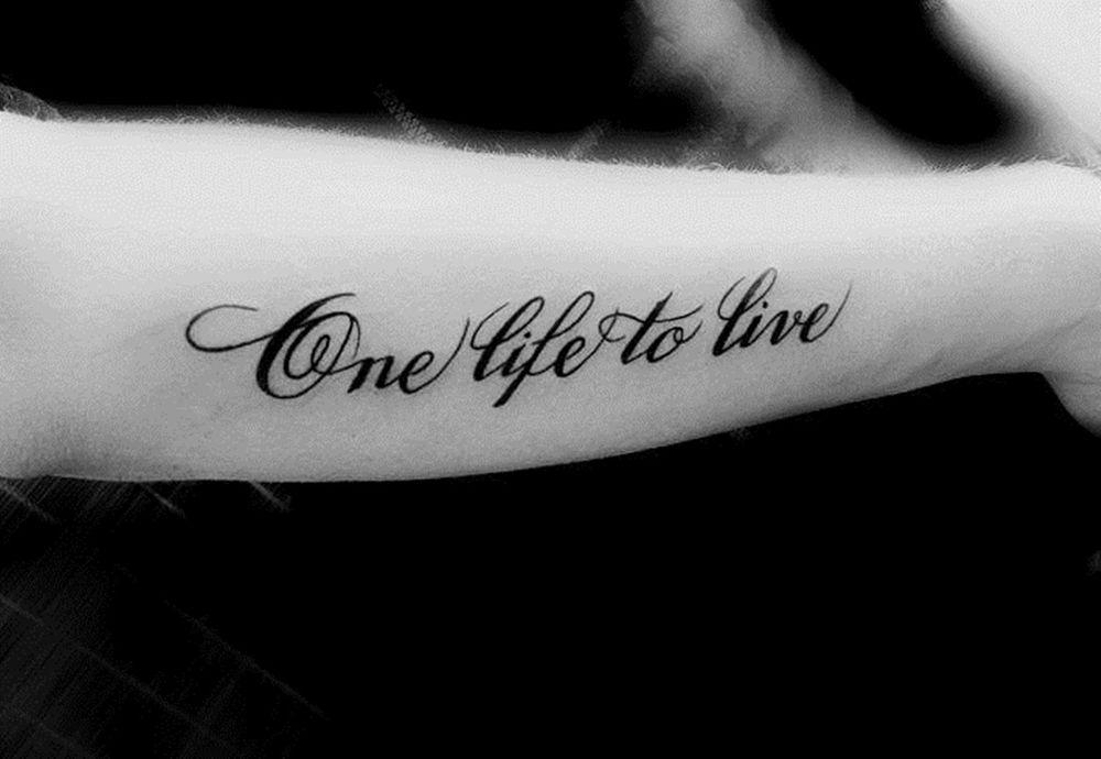 Одна любовь одна жизнь на английском картинки