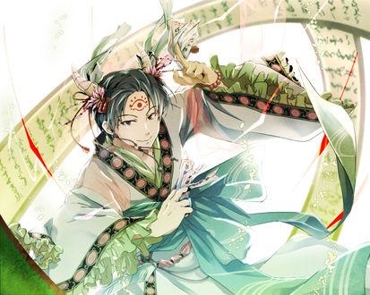 Обои Hakutaku / Хакутаку из аниме Хладнокровный Хозуки / Hoozuki no Reitetsu