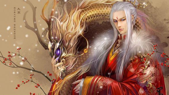 Обои Парень с длинными белыми волосами, в красном кимоно, с татуировкой на лице, гладит золотого дракона