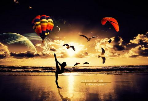 Обои Девушка, выполняющая гимнастические упражнения на песчаном берегу моря на фоне парящих в небе воздушного шара, парашютиста, морских чаек, взошедшей планеты со светящимся кольцом, ярко светящегося солнца и контура полумесяца, автор aeli9