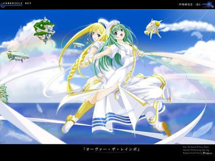 Обои Персонажи из аниме Ария