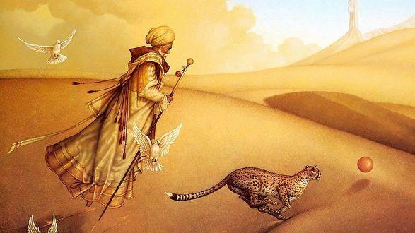 Обои Мулла Насреддин летит над песчаными барханами пустыни с посохом в руке в окружении белых голубей. позади мчащегося гепарда и летящего шара