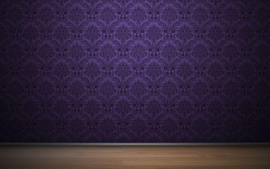 Обои Стена с фиолетовыми дамасскими обоями и деревянный пол