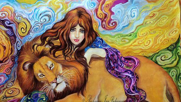 Обои Девушка склонилась на лежащего подле нее льва