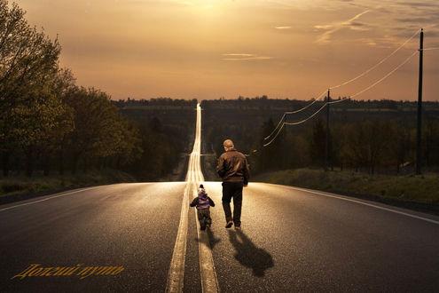 Обои Мужчина и ребенок идут по дороге в ночи (Долгий путь)