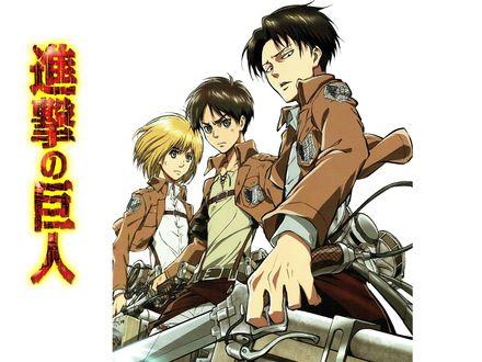 Обои Вторжение гигантов / shingeki no Kyojin, художник Hajime Isayama, Levi Ackerman, Eren Yeager и Armin Arlert с оружием на белом фоне