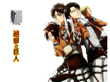 Обои Вторжение гигантов / shingeki no Kyojin, художник Hajime Isayama, Levi Ackerman, Eren Yeager, Erwin Smith и Zoe Hanji с оружием на белом фоне
