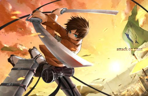 Обои Вторжение гигантов / shingeki no Kyojin, Eren Yeager с оружием на фоне неба