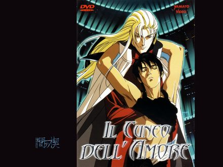 Обои Iason Mink и Riki из аниме Ai no Kusabi / Клин Любви, классический яой