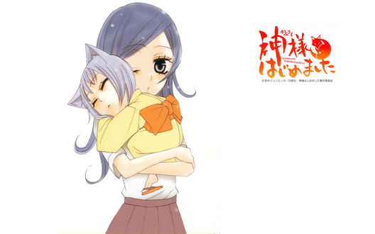 Обои Демон-лис Tomoe и Nanami Momozono из аниме Kamisama Hajimemashita / Очень приятно, Бог, на белом фоне